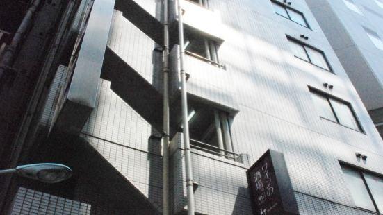 東京池袋東口皇家酒店