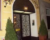 奧特維也納霍夫酒店