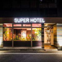 東京赤羽超級酒店酒店預訂