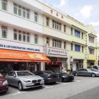 新加坡梅多斯膠囊旅館酒店預訂