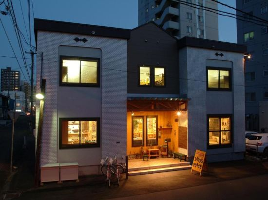 井野揹包客旅館(Backpackers Hostel Ino's Place)