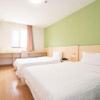 7天連鎖酒店(珠海斗門區政府步行街店)酒店預訂