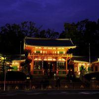 京都八阪旅館酒店預訂