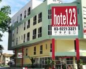 吉隆坡123酒店
