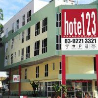 123酒店酒店預訂