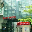便捷酒店(Easyhotel)