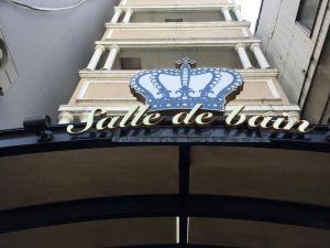 沙利德貝恩酒店(僅限成人)(Hotel Salle de Bain (Adult Only))