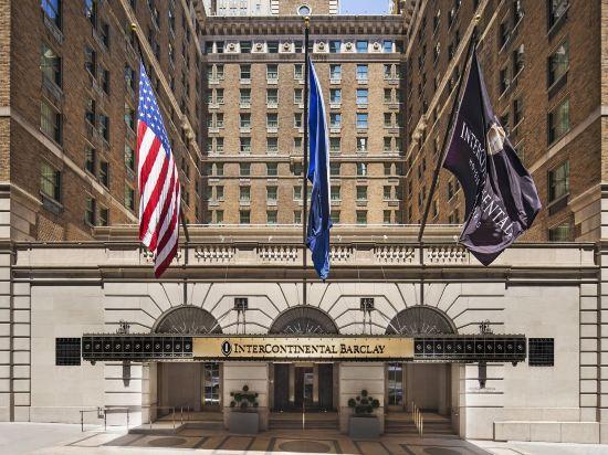 紐約巴克萊洲際大酒店(InterContinental New York Barclay Hotel)外觀