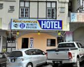 利雅卡梅倫酒店