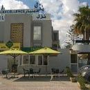 突尼斯市卓越酒店(Hôtel L´Excellence)