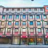 萊昂納多酒店慕尼黑市中心