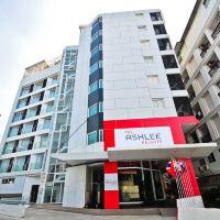 巴東阿什莉高地酒店及套房酒店預訂