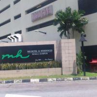 吉隆坡裏奇萬馬魯裏私人公寓酒店預訂