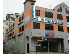 港景酒店(Portview Hotel)