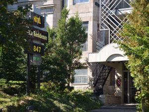 旅行者之家酒店(Hotel La Residence du Voyageur)