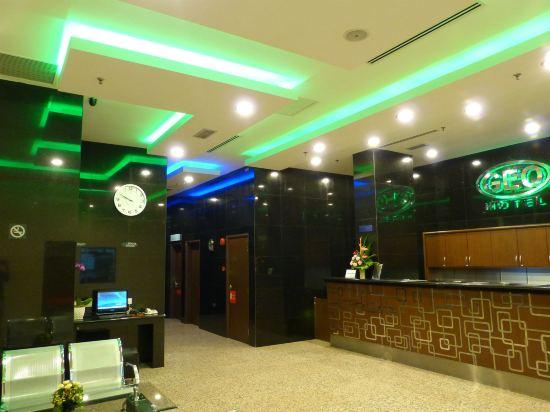 吉隆坡基歐酒店(GEO Hotel Kuala Lumpur)公共區域