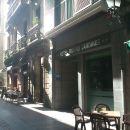 畢爾巴鄂怡和酒店(Hotel Bilbao Jardines)