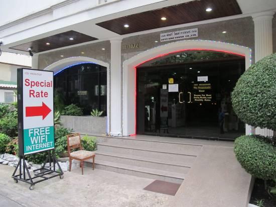濱海大道酒店