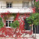 雅典綠色公寓(Athens Green Apartments)
