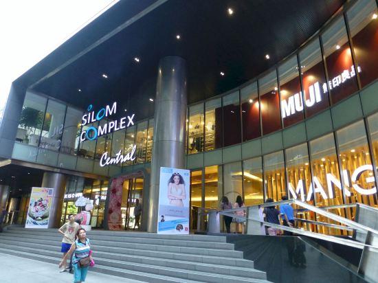 中間點曼達林大酒店(Mandarin Hotel Managed by Centre Point)外觀