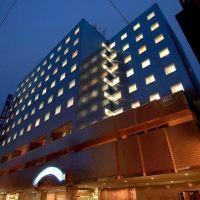 札幌馬克斯旅館酒店預訂