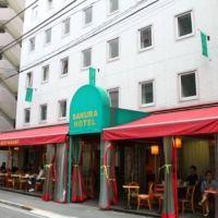 池袋櫻花酒店酒店預訂