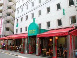 池袋櫻花酒店(Sakura Hotel Ikebukuro)