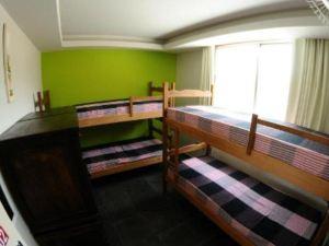 米納斯旅館(Minas Hostel)