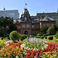 札幌花園宮殿酒店預訂