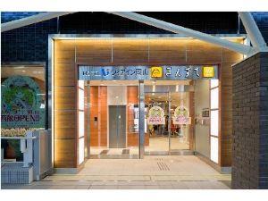 岡山Via Inn酒店