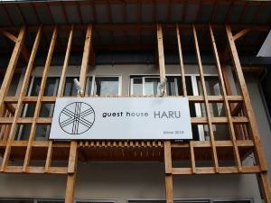 春天旅館(Guest House Haru)