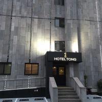 濟州島通耶東酒店酒店預訂