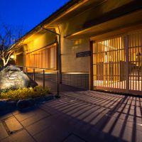 京都薩卡酒店酒店預訂