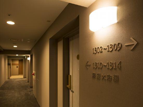 京都蘭威特酒店(Aranvert Hotel Kyoto)公共區域
