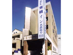 岐阜東橫旅館