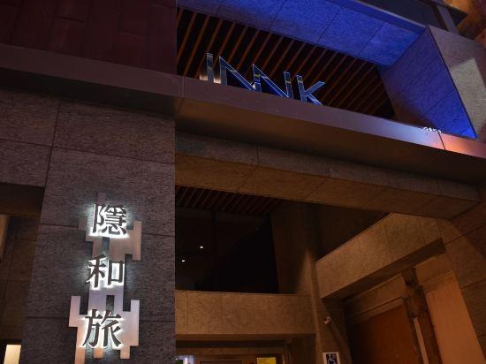 台中隱和旅(INNK Hotel)其他