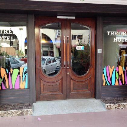 Melaka Melaka Raya hotels - Reservations from AUD 78 | Trip com