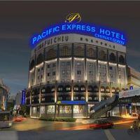 吉隆坡唐人街太平洋快捷酒店酒店預訂
