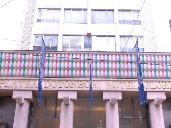 道頓堀酒店(Dotonbori Hotel)外觀