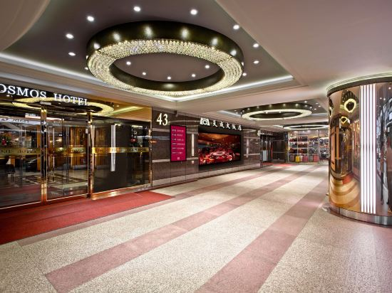 台北天成大飯店(Cosmos Hotel Taipei)其他