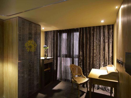 台北薆悅酒店(Inhouse Hotel)特選房