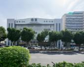 廣州南美大酒店