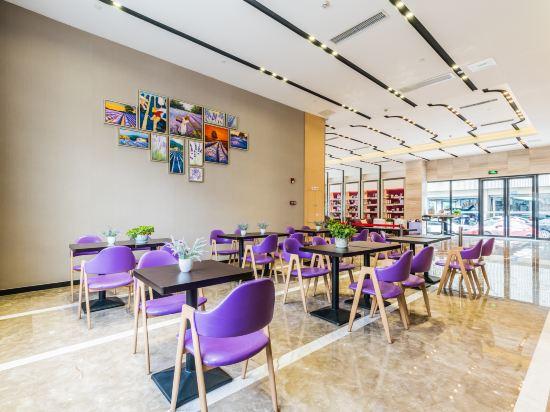 麗楓酒店(佛山順德順聯廣場店)(Lavande Hotel (Foshan Shunde Shunlian Square))餐廳