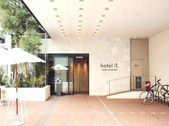 大阪新町伊特設計型酒店 西心齋橋