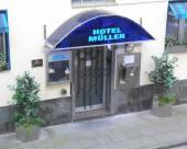 科隆穆勒酒店
