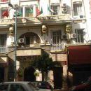 麥捷斯提科酒店(Hotel Majestic)