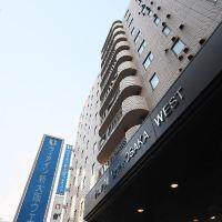 新大阪西維爾旅館酒店預訂