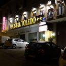 托萊多旅館(Hostal Toledo)
