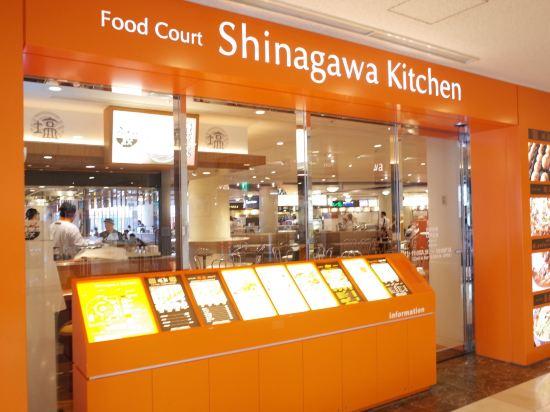 品川王子大飯店(Shinagawa Prince Hotel)周邊圖片