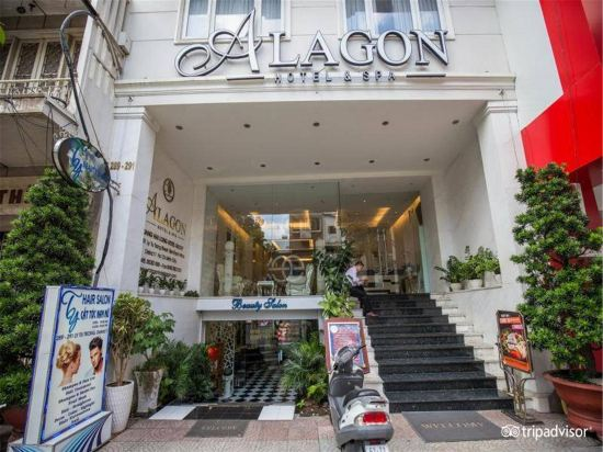 胡志明市阿拉貢水療酒店(Alagon Saigon Hotel & Spa Ho Chi Minh City)